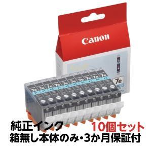 【純正アウトレットインク】CANON(キヤノン)純正 インクカートリッジ 10個セット フォトシアン BCI-7ePC 《発送日より3ヶ月間保証付》|e-plaisir-shop