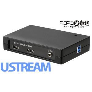 ニコニコ生放送対応!! USB3.0 HDMI ゲーム配信 ライブ配信 アダプター(MonsterX U3.0R) SK-MVXU3R|e-plaisir-shop