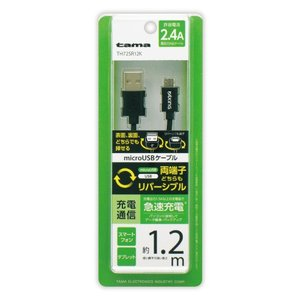 多摩電子工業 Wリバーシブル microUSBケーブル 1.2m TH72SR12K|e-plaisir-shop