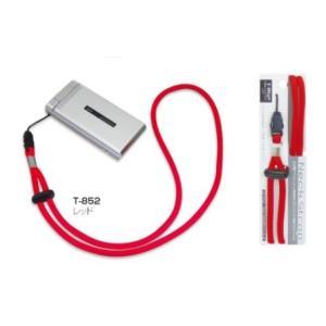 多摩電子工業 丸紐ネックストラップ ブラック T852 e-plaisir-shop