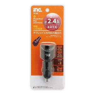 多摩電子工業 車載USB電源 2.4A 2P TK16K|e-plaisir-shop