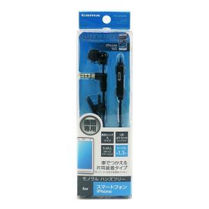 多摩電子工業 スマートフォン用モノラルハンズフリー TSH36SMK|e-plaisir-shop