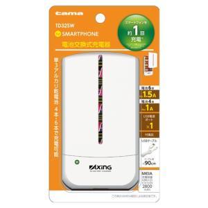 消費者還元事業 5%還元店 多摩電子工業 電池6本交換式チャージャー TD32SW|e-plaisir-shop