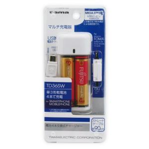 消費者還元事業 5%還元店 多摩電子工業 電池4本交換式チャージャー  TD36SW|e-plaisir-shop