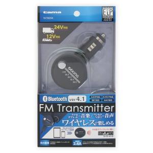 多摩電子工業 Bluetooth搭載 FMトランスミッター TKTB05K|e-plaisir-shop