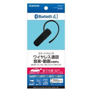多摩電子工業 Bluetooth ヘッドセット 車載充電器付 TBM07K|e-plaisir-shop