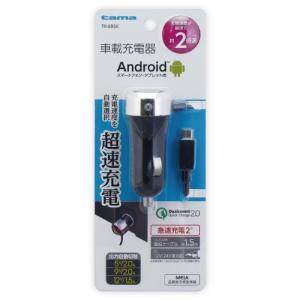 消費者還元事業 5%還元店 多摩電子工業 microUSB カーチャージャーコードリール+USB TK48SK|e-plaisir-shop