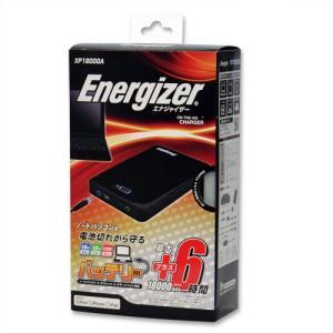 Energizer(R) XP18000A 〜エナジャイザー・エックスピー18000A〜  XP18000A 日本トラストテクノロジー e-plaisir-shop