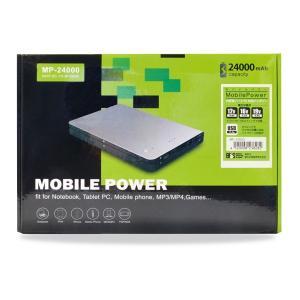 【次回入荷未定】MobilePower MP-24000 日本トラストテクノロジー e-plaisir-shop