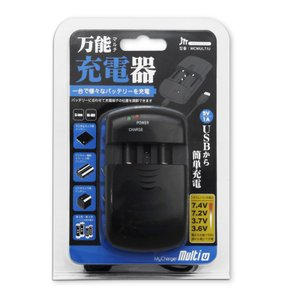 MyCharger Multi U  MCMULTIU 日本トラストテクノロジー|e-plaisir-shop