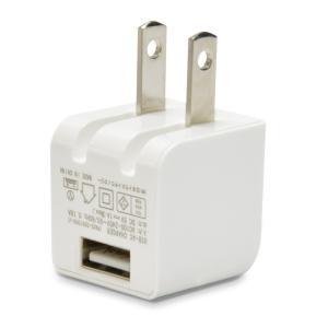USB充電器 cube AC mini 1A ホワイト CUBEAC110WH 日本トラストテクノロジー e-plaisir-shop