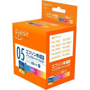 エプソン(EPSON) IC5CL05対応(カラー) 互換インクカートリッジ プレジール(Plaisir) PLE-E05C e-plaisir-shop