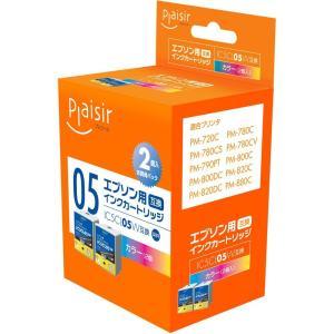 エプソン(EPSON) IC5CL05対応(カラー) 2個パック 互換インクカートリッジ プレジール(Plaisir) PLE-E05C2P e-plaisir-shop