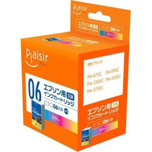エプソン(EPSON) IC5CL06対応(カラー) 互換インクカートリッジ プレジール(Plaisir) PLE-E06C e-plaisir-shop
