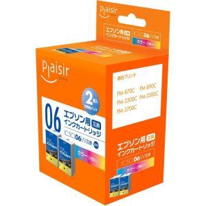 エプソン(EPSON) IC5CL06対応(カラー) 2個パック 互換インクカートリッジ プレジール(Plaisir) PLE-E06C2P e-plaisir-shop