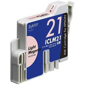エプソン(EPSON) ICLM21対応(ライトマゼンタ) 互換インクカートリッジ プレジール(Plaisir) PLE-E21LM e-plaisir-shop