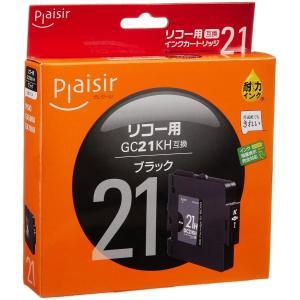 対応メーカー:RICHO(リコー) / GC21KH対応 / ブラック 対応機種:GX5000 / ...