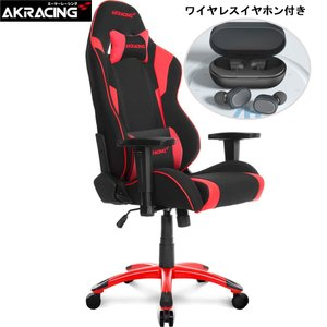 AKRacing Wolf ゲーミングチェア/オフィスチェア (レッド) AKR-WOLF-RED [受注発注品:2週間〜4週間]|e-plaisir-shop