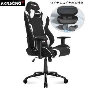 【次回入荷予定2月中旬~3月】AKRacing Wolf ゲーミングチェア/オフィスチェア (ホワイト) AKR-WOLF-WHITE|e-plaisir-shop