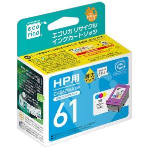HP(ヒューレット・パッカード) HP61対応(カラー) リサイクルインクカートリッジ エコリカ(ecorica) ECI-HP61C-V