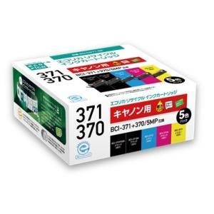 Canon(キヤノン) BCI-371+370/5MP対応(5色パック) リサイクルインクカートリッジ エコリカ(ecorica) ECI-C371-5P e-plaisir-shop