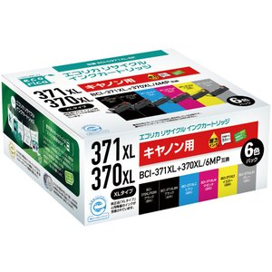 Canon(キヤノン) BCI-371XL+370XL/6MP対応  リサイクルインクカートリッジ エコリカ(ecorica) ECI-C371XL-6P e-plaisir-shop