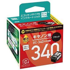 Canon(キヤノン) BC-340対応(ブラック) リサイクルインクカートリッジ エコリカ(ecorica) ECI-C340B-V e-plaisir-shop