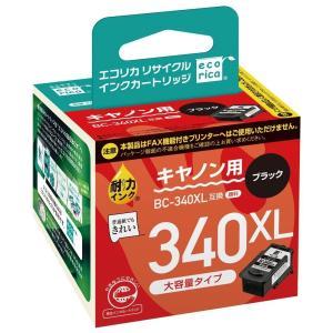 Canon(キヤノン) BC-340XL対応(ブラック) リサイクルインクカートリッジ エコリカ(ecorica) ECI-C340XLB-V e-plaisir-shop