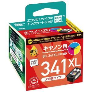 Canon(キヤノン) BC-341XL対応(カラー) リサイクルインクカートリッジ エコリカ(ecorica) ECI-C341XLC-V e-plaisir-shop