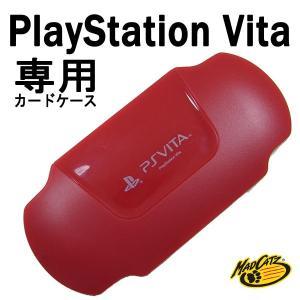PS Vita用カードケース レッド MCZJ-00010 ...