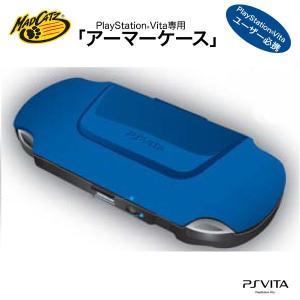 【新品・パケ不良アウトレット価格】PS Vita PCH-1000用ケース ブルー MCZJ-00017 MadCatz / マッドキャッツ|e-plaisir-shop
