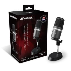AVerMedia USB MICROPHONE AM310 ゲーム配信 マイクロホン アバーメディ...
