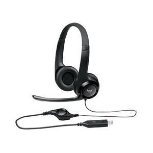 Logicool USB Headset ヘッドセット ロジクール H390R e-plaisir-shop
