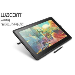 ワコム 液晶タブレット Wacom Cintiq 22  DTK2260K0D ワコム