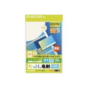 なっとく名刺(厚口・塗工紙・ホワイト) MT-HMN2WN エレコム|e-plaisir-shop