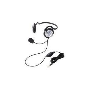 ヘッドセット(4極両耳ネックバンド)  HS-NB05TSV エレコム e-plaisir-shop