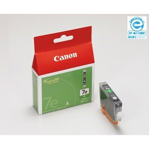 Canon キヤノン 純正 インクカートリッジ BCI-7e グリーン BCI-7EG e-plaisir-shop