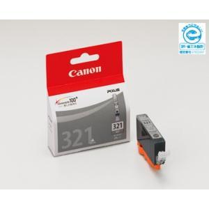 Canon キヤノン 純正 インクカートリッジ BCI-321 グレー BCI-321GY e-plaisir-shop