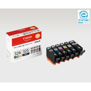 Canon キヤノン 純正 インクカートリッジ BCI-326XL(BK/C/M/Y/YG)+BCI-325 6色マルチパック BCI-326+325/6MP e-plaisir-shop