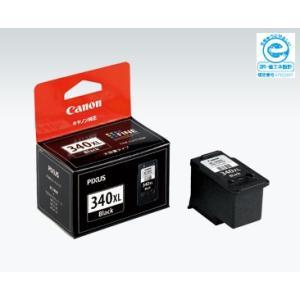 Canon キヤノン 純正 インクカートリッジ BC-340 ブラック 大容量タイプ BC-340XL e-plaisir-shop