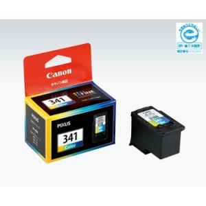 Canon キヤノン 純正 インクカートリッジ BC-341 3色カラー BC-341 e-plaisir-shop
