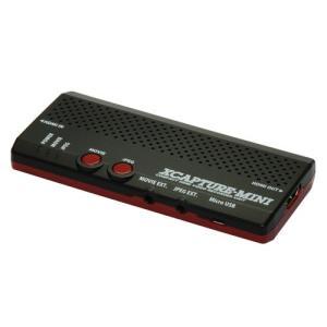 HDMIケーブルで繋ぐだけ!!映像と音声を動画で簡単録画 HDMIキャプチャーユニット XCAPTURE-MINI マイコンソフト|e-plaisir-shop