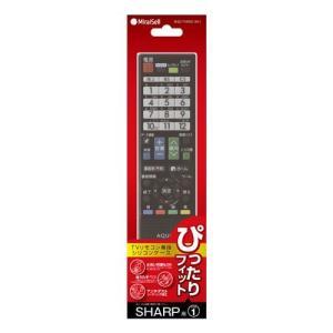 アンチダストコーティング加工で汚れ防止! / TVリモコン専用シリコンケース Miraisell 「ぴったりフィット」MS2-TVRSC-SH1(SHARP用TYPE-1)|e-plaisir-shop