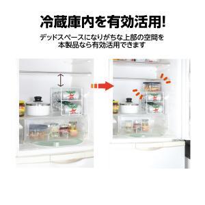 冷蔵庫 収納 整理 缶 350ml缶を最大8缶まで収納可能 上にも置ける缶ストッカー A-76572