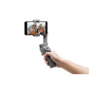 DJI OSMM3C Osmo Mobile 3 Combo (3軸手持ちジンバル+スタンド付きver) 【国内正規品】 OF100 e-plaisir-shop