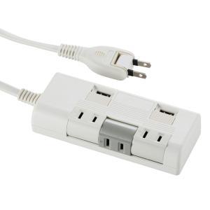 電源タップ 延長コード USBポート2口搭載 独立回転(90°回転)コンセントでプラグ同士が邪魔にな...
