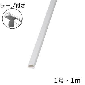 OHM テープ付き 配線モール 白1号 1M×1本 オーム電機 00-4118 e-price