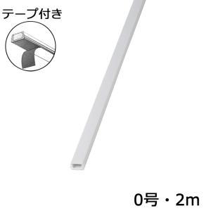 OHM テープ付モール 0号 2m 白 配線保護 配線まとめ 化粧モール 配線モール DZ-PMT02W 00-4171 オーム電機 e-price