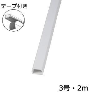 00-4174 テープ付モール3号2m 白 DZ-PMT32W セール e-price