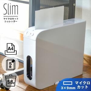 送料無料 スリムマイクロカットシュレッダー シンプル スタイリッシュ 細断片3x9mm A4サイズ用紙1度に5枚まで 60dB静音設計 SHR-MX700-W 00-5143